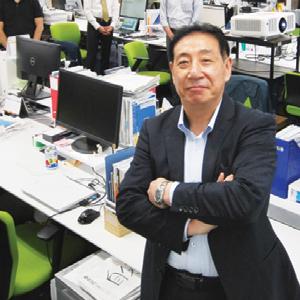Eizo System: Optimal AV Systems for Better Workplace CollaborationRyuji Takano