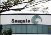 Seagate Opens New Business to Serve Government's Storage and