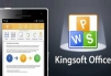 Beta Version of Kingsoft WPS Office 2016 Now Available