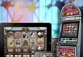 Slot Machine and its Evolution in Casinos