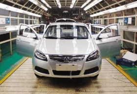 Chang'an Automobile Group Selects Sigmetrix's Solution for i