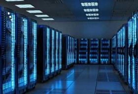 Latest Trends in the Data Center Space