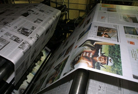 Technology Rejuvenation - The New Mantra Of Printing Industry
