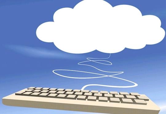 Citrix Cloud Platform Powered by Apache